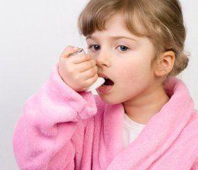 Бронхиальная астма у детейЖ методы лечения